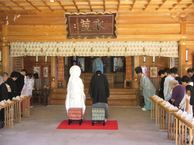Japanese Wedding Ceremony 2
